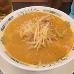 日高屋 - 料理写真:味噌ラーメン