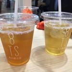 加賀棒茶 丸八製茶場 - 献上加賀棒茶と季節限定つゆひかり