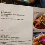 老記海鮮粥麺菜館 - ↑食べましたw