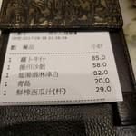 老記海鮮粥麺菜館 - 青島ビールより西瓜ジュースの方が高いw