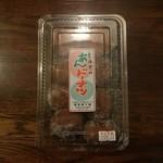 とみや菓子舗 - 料理写真: