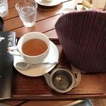 紅茶と珈琲の店 山猫亭 -