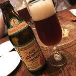 71771479 - 燻製ビール シュレンケルララオホビールヴァイツェン