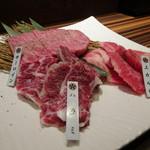71773153 - お肉