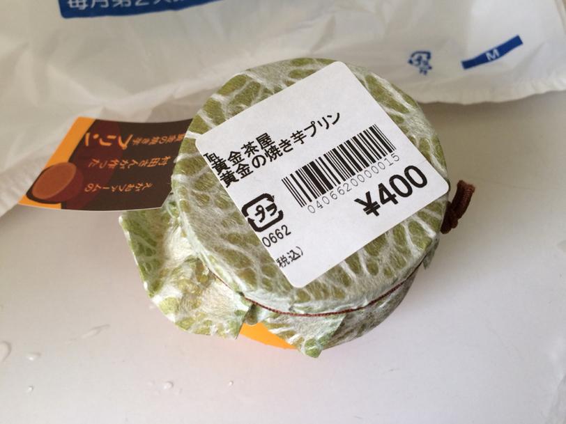あおぞら館 name=