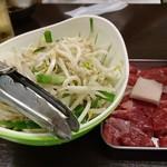 71774683 - 野菜・ラム肉