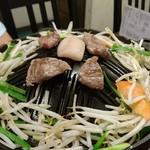71774684 - 野菜・ラム肉