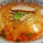 麺屋神楽 - アップ
