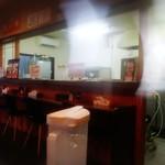 麺屋神楽 - 店内