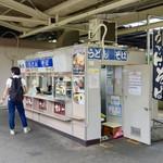 71775702 - [2017/07]たかべん 2~4番ホーム店