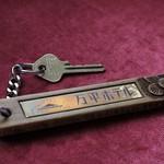 万平ホテル - お部屋の鍵はカルイザワ彫り