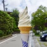 71775999 - [2017/07]生チーズソフト(350円)・撮影スポットの矢ケ崎公園を目指しますが、少し溶けてきました。
