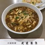 71776971 - H29.8 小酸辣湯麺