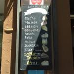 Perms - 外観4 メニュー黒板2。自家製オリジナルデザート、味わう価値アリです☆ 2017/08/19