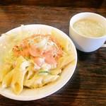 みすたーらいおん - サラダとスープ