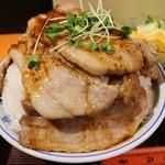 中華料理 西華 - 肉丼近影3