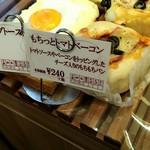 シェ・リュイ - もちっとトマトベーコンの商品札
