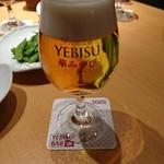 YEBISU BAR -