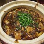 四川料理 CHINA5° - 「麻」多めの四川麻婆豆腐