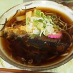 志満川食堂 - 料理写真:にしんそば