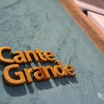 カンテグランデ - 外観