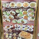 71784343 - Food&drinkメニュー                       2017/08/19(土)14:00頃訪問