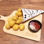 フライドポテト&ハンバーガー フリッツフリッツ -