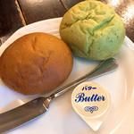 ブラッスリー三幸 - 自家製パン バジルと黒糖