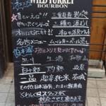 貝料理専門店 貝しぐれ - 外観3 日本酒にもこだわっていますので、お酒好きな方もぜひっ!! 2017/07/09
