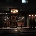 貝料理専門店 貝しぐれ - 外観2(日が暮れたあと) オシャレなダイニングバーといった雰囲気☆「貝しぐれ」という店名とのギャップが面白い♪ 2017/07/09