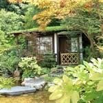 和カフェ錦庭 -