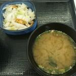 吉野家 - 味噌汁とお新香アップ!