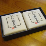 71794233 - 爾比久良2個入り ¥1,160