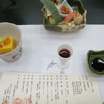 71794288 - 夏を味わう会席 食前酒:山葡萄酒