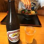きんちゃく家 - 瓶ビール