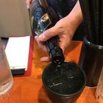 はっぴ - 安定の芋ロック