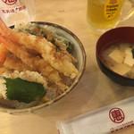 恵美須商店 澄川店 -