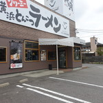 クリーミーTonkotsuラーメン 麺家神明 - 2017.08 阿久比インターを出てすぐ左に行った先にあります。
