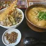 71801186 - 日替わり  豚カレー+ミニ天丼  ¥1150