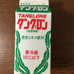 71802054 - タングロン
