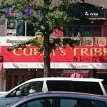 CURRY's TRIBE カレーなる一族 - 看板