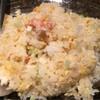 ロン ファン - 料理写真:かに炒飯のアップ