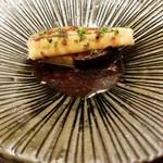71805241 - 煮穴子と丸茄子のロースト サマートリュフソース