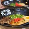 武虎 - 料理写真:背脂豚骨ラーメン