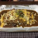 軽食喫茶 ジィジ - チーズカレーライス