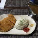 軽食喫茶 ジィジ - カツカレー