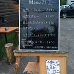 71807383 - メニュー(表看板)