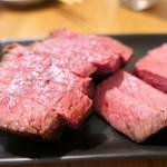 71808531 - 肉