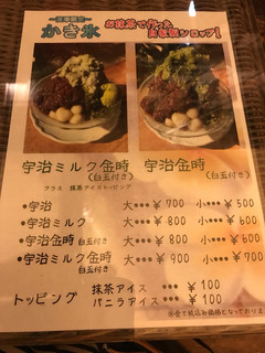 Garden Cafe 和さび -