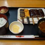 7181199 - 菜めし田楽定食